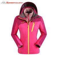 Для женщин S ветровка Походные куртки 3 в 1 Водонепроницаемый куртка Для женщин Открытый Отдых Одежда SG вершину славы
