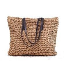 Bolso de mimbre de paja hecho a mano vintage de playa de verano para mujer Bolso grande de moda brillante bolsos de hombro cómodos