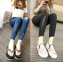 купить!  2019 бренд лето тонкий срез корейских женщин джинсовые брюки корейские джинсы карандаш женские брюки