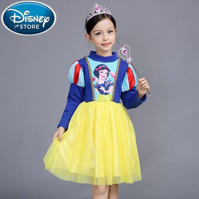 Disney Gefrorene kleid Anna Elsa Mädchen Prinzessin Kinder Party ...