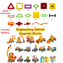 85PCS Magnetic Designer Engineering vehicle Cars Blocks Construction Building Toy Set Kids  Educational DIY Bricks Toys For Kids