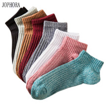 2019 Hot Men's Autumn Breathable Sweat Deodorant Boat Socks Men's Cotton Socks 8 Colors