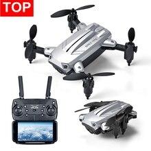 Commander drone fantome 2 et avis drone parrot pack anafi extended