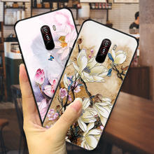 Chinese style retro case FOR pocophone f1 Relief cover embossed POCO F1 Magnolia Lotus Plum blossom flower