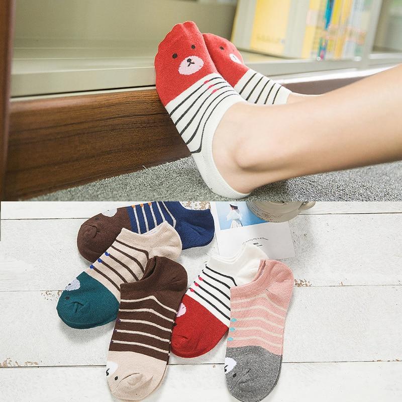 Animal Bear Stripe Ankle Short Cotton Socks Fashion Women Casual Cute
