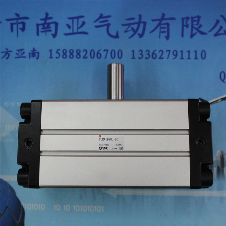 цена на CDRA1BS80-90 SMC Rotary cylinder air cylinder pneumatic component air tools pnematic cylinder
