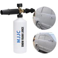 MJJC Brand Foam Gun for Karcher K2 K7 Snow Foam Lance for all Karcher K Series Pressure Washer Karcher