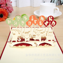 Buy big birthday card and get free shipping on aliexpress factory outlet animal big party stereo creative birthday bookmarktalkfo Gallery