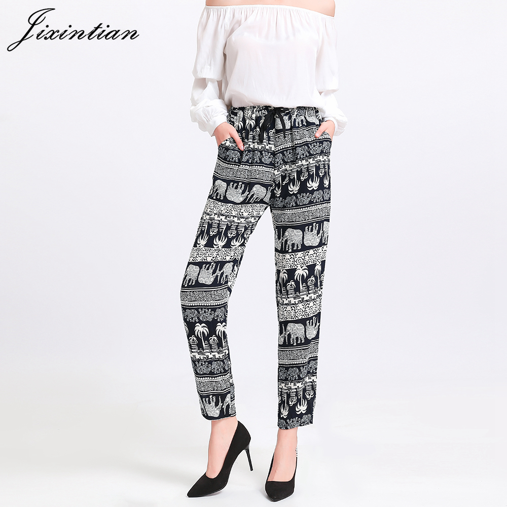 Jixintian Wholesale 100% Rayon Coconut Tree Elephant Patterns Printed Harem Pants Loose Casual Trousers Baggy Women's Pantaloons