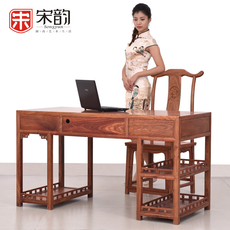 Song Yun Rosewood Desktop Computer Desk Chinese Wood Desk Desk Antique Rosewood Desk Log