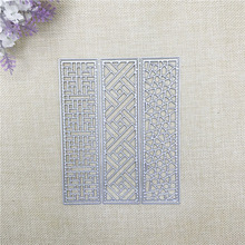 Julyarts Irregular Grid Pattern Flower Metal Cutting Die Stencil Scrapbooking Stamps Card Making Crafts Cut Stitch