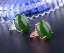 Lanzyo 925 Серебряное кольцо из яшмы модный подарок для женщин