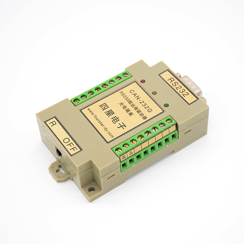 RS232 Optically Isolated Ultra-long-range Driver With CAN Bus Driver That Does Not Change The RS232 Protocol (software)