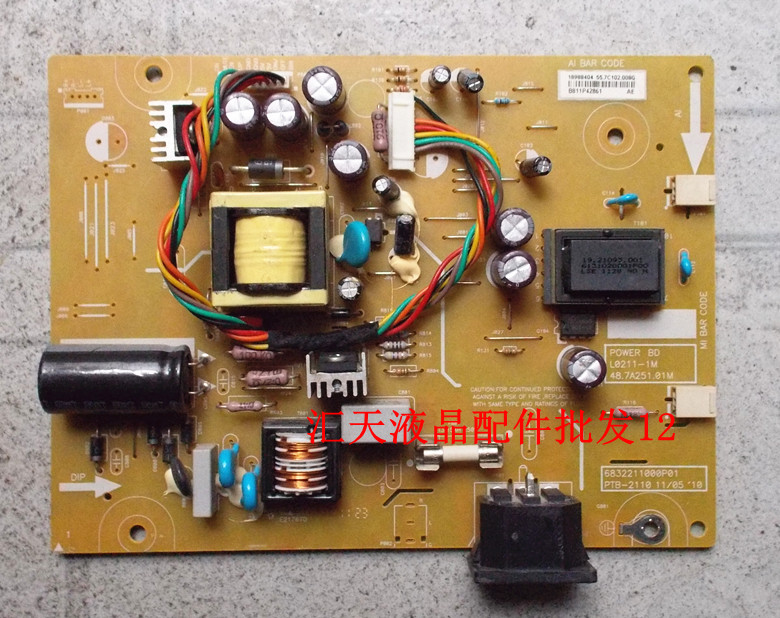 Free Shipping>Original 100% Tested Working  V203HV P205H 6832211000P01 PTB-2110 48.7A251.01M power board free shipping 370 6072 03 540 6706 01 server fan for sun netra440 n440 tested working
