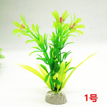 Aquarium Decoration Ornaments Fish Tank Plant Water Grass DecorAquarium Plants
