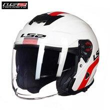 LS2 Infinity Jet Motorcycle Helmet 3/4 Open Face Scooter Casque Moto Casco Kask Capacete ls2