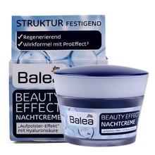 Balea гиалуроновая кислота, коллаген увлажняющий Восстанавливающий ночь лица шеи ночной крем Smooth Firm затянуть кожи против морщин