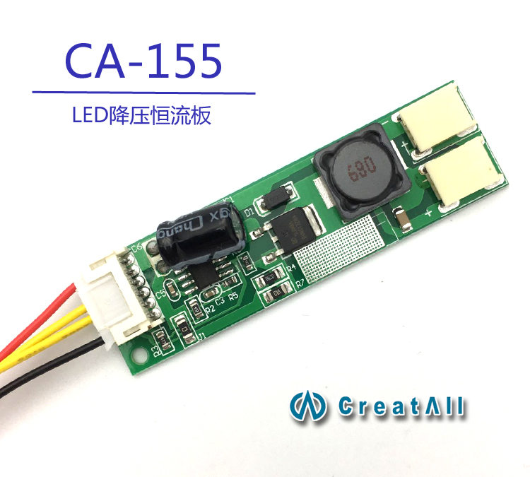 CA-155 LED Constant Current Plate High Voltage Bar Dual-lamp Step-down Drive Power Supply Constant Current Source 9.6V
