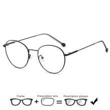New Fashion Ultralight Plain Glasses Women Hyperopia Prescription Men Oval Frame Metal Anti-blue-ray Nearsighted