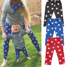 Kids Toddler Baby Boy Girls Stars Printed Harem Pants Infant Babies Bottom Leggings Clothing