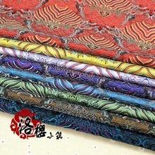 Woven damask jacquard silk satin costume hanfu formal dress baby clothes kimono cos clothes fabric moir ian moir civil avionics systems