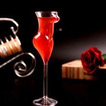 Креативный бокал для вина, сексуальный женский дизайн в форме коктейля для вина, шампанского, пива, вечерние бокалы для домашнего бара