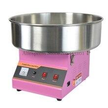 Электрическая Коммерческая Машина для конфет из хлопка/машина для конфет розового цвета с нержавеющей стали съемная чаша и ложка для сахара