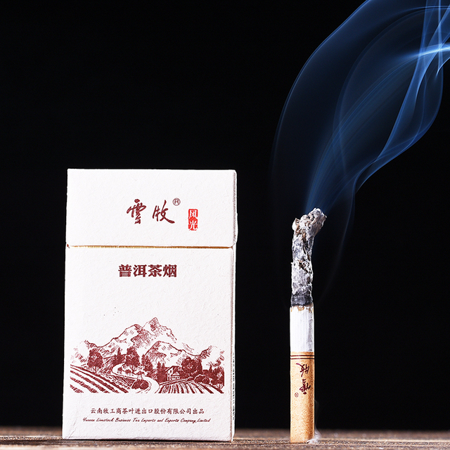Alibaba グループ | AliExpress.comの パーティーの助け からの 100%天然酒puerth茶2016新しい到著中國茶煙タバコ茶 ...