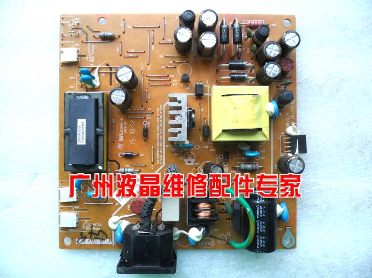 Free Shipping>Original 100% Tested Work HW191A power board power supply board TJ777 VP-775 HW191D free shipping original 100% tested work jsi 190401f c la961 la970 sh7188 la760 power supply board c 170d 1