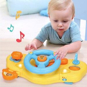 Image 4 - תינוק הגה מוסיקלי פעמון יד פיתוח חינוכי כלי נגינה צעצועים לילדים מתנה תינוק צעצועי 0 12 חודשים