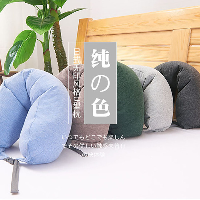 New Style Simple U Shaped Memory Foam Neck Pillows Solid Neck