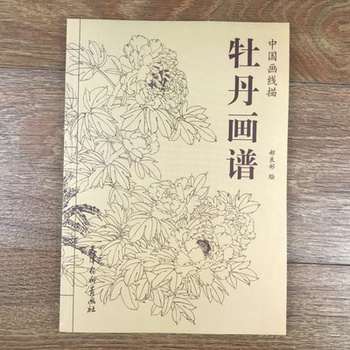 цена на A Hundred Pictures of Flower Peony Tradition Chinese Bai Miao Gong Bi Line Drawing Painting Art Book