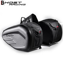 GHOST RACING 58L Waterproof One Set Motorcycle Saddlebag Universal Moto Riding Knight Helmet Bag Tail Luggage Suitcase
