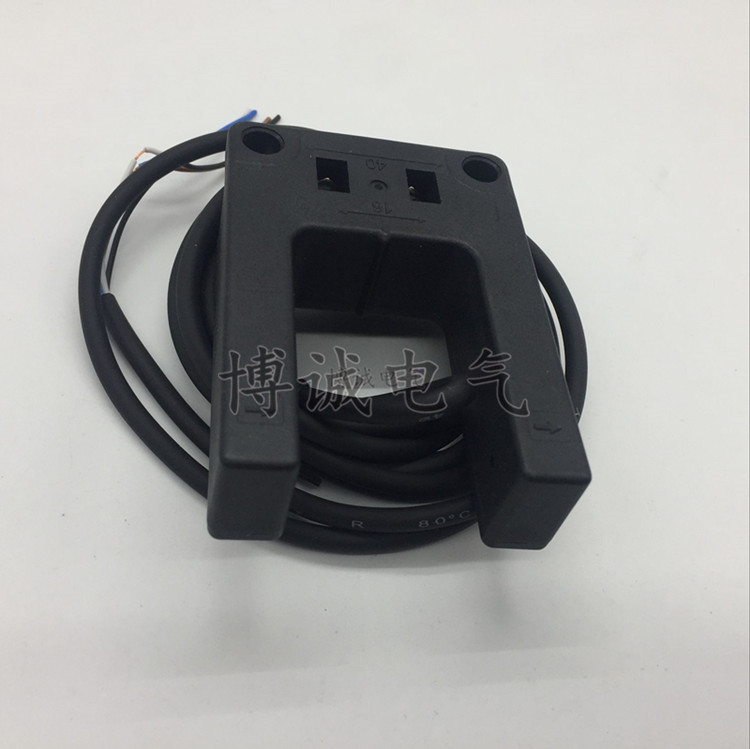 Trough type photoelectric switch BUP-30S BUP-30 BUP-50 BUP-50S, elevator level sensor