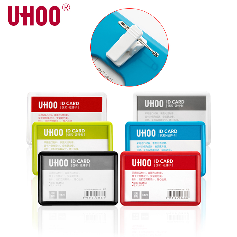 UHOO 6639 Name Tag Work ID Card With Pin Clips  Name Plate Business ID Badge Office And School Supplies