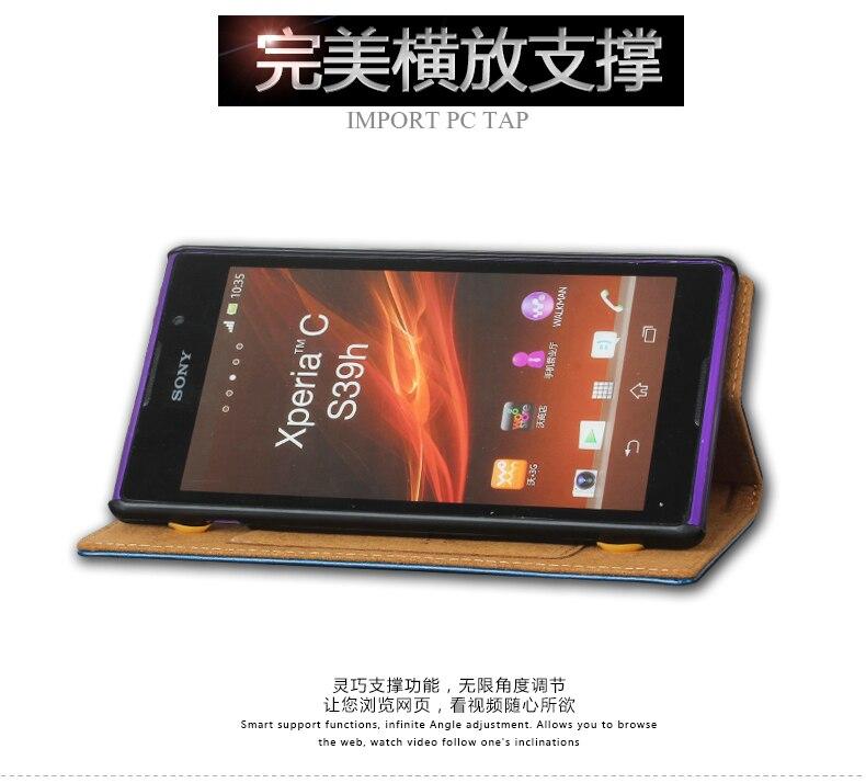 8 գույնի, բարձրորակ բնական կաշվե մատով - Բջջային հեռախոսի պարագաներ և պահեստամասեր - Լուսանկար 2