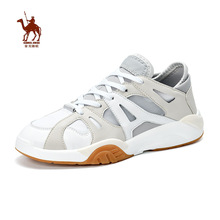 CAMEL JINGE Men Running Shoes Mesh Breathable White Leather Sneakers Couples Sports Elastic for Male zapatillas deportiva