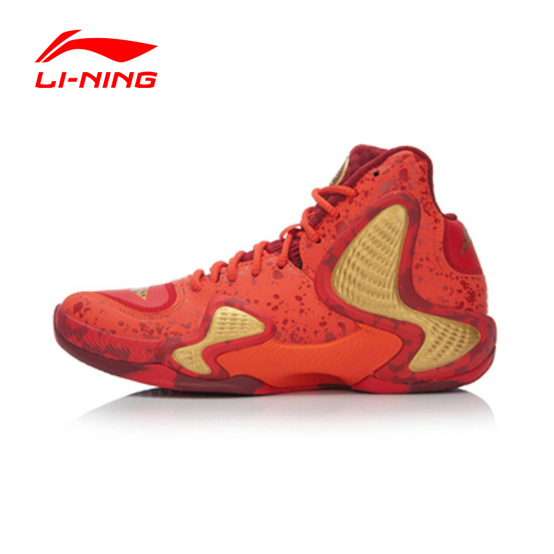 Li Ning Basketball Shoes Price