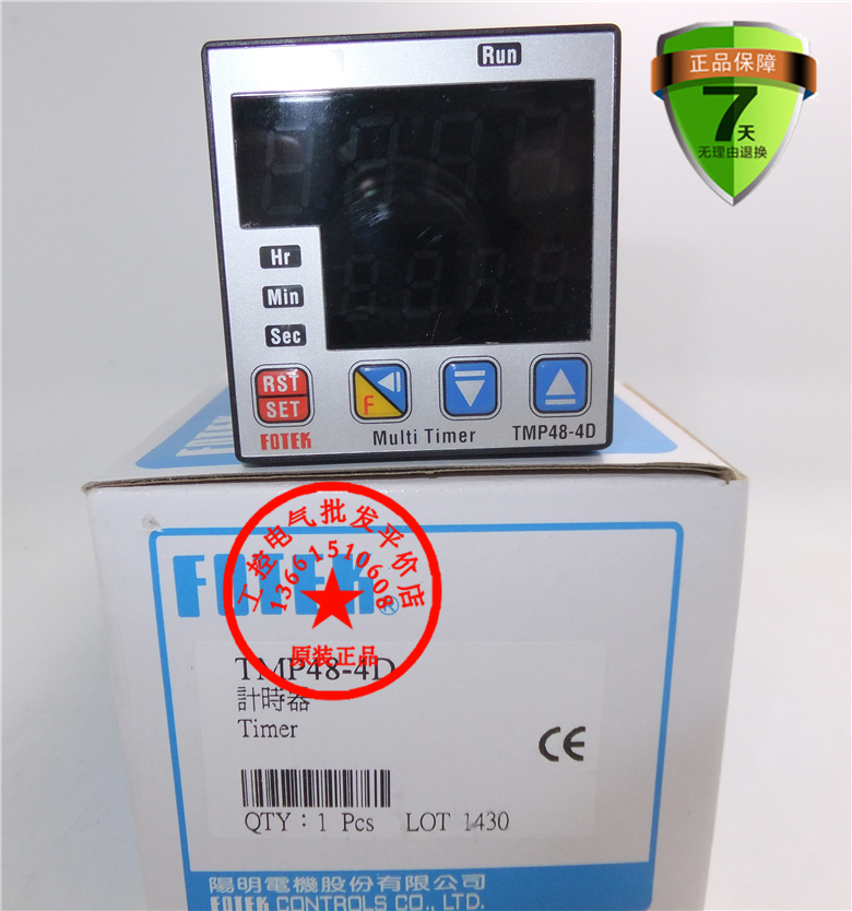 Taiwan Yangming FOTEK microcomputer digital delay timer TMP48-4D new and original tm50 3d fotek time relay microcomputer digital delay timer