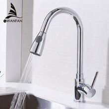 Baterie kuchenne srebrny pojedynczy uchwyt wyciągnąć kuchnia dotknij otwór obrotowy 360 stopni wody Mixer Tap 408906