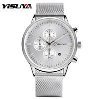 Chronograph Men's Quartz watch Stainless Steel Mesh Band Silver Watch Men Watches Multi function sport Watches relogio