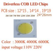 conducteur 7 V PCB