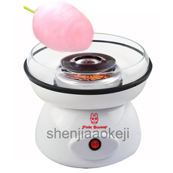 Household childrens cotton candy machine electric homemade automatic mini cotton candy machine PP material 220v 500w 1pc