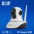Sistema de Alarme Home Mini Wifi Câmera IP Sem Fio 720 P HD Smart Camera Baby Monitor CCTV Segurança Câmera de Vigilância BWIPC010