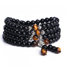 6mm Natural Obsidian 108 Beads Mala Yoga Tiger Eye Stone Necklace Bring Fortune Avoid Evil Fashion Men or Women Jewelry Dropship(China)