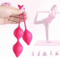 Bolas de silicona médica de Kegel Vaginal máquina de ejercicio apretado vibradores entrenador bolas de amor Ben Wa bolas eróticas juguetes sexuales para mujeres