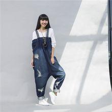 Women Baggy Denim Jumpsuit boyfriend style pants Hip hop drop crotch Overalls Ladies salopette Winter loose jeans KS02
