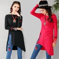 Spring Autumn Long Sleeve T Shirt Women Plus Size O Neck Tshirt Loose Woman Tops Xincooler