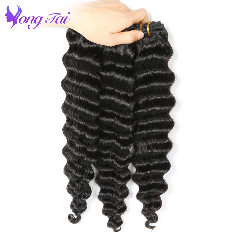 YuYongtai Hair 8-30inch Deep Wave Brazilian Hair Weaves 3 Bundles Non-Remy Hair Bundles Natural Black Human Hair Free Shipping