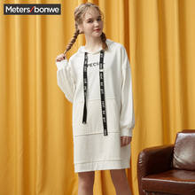 Metersbonwe brand Ladies'Dresses New Spring Chic Embroidered Fashion Sanitary Dresses Loose(China)